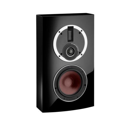 Dali Rubicon LCR Single On-Wall Speaker – Gloss Black